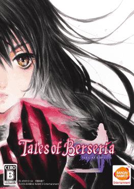Tales of Berseria jeu télécharger PC gratuit version complété